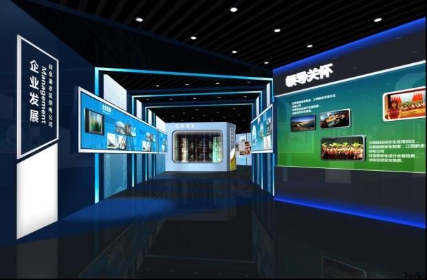 新余渝水区供电公司企业形象展厅