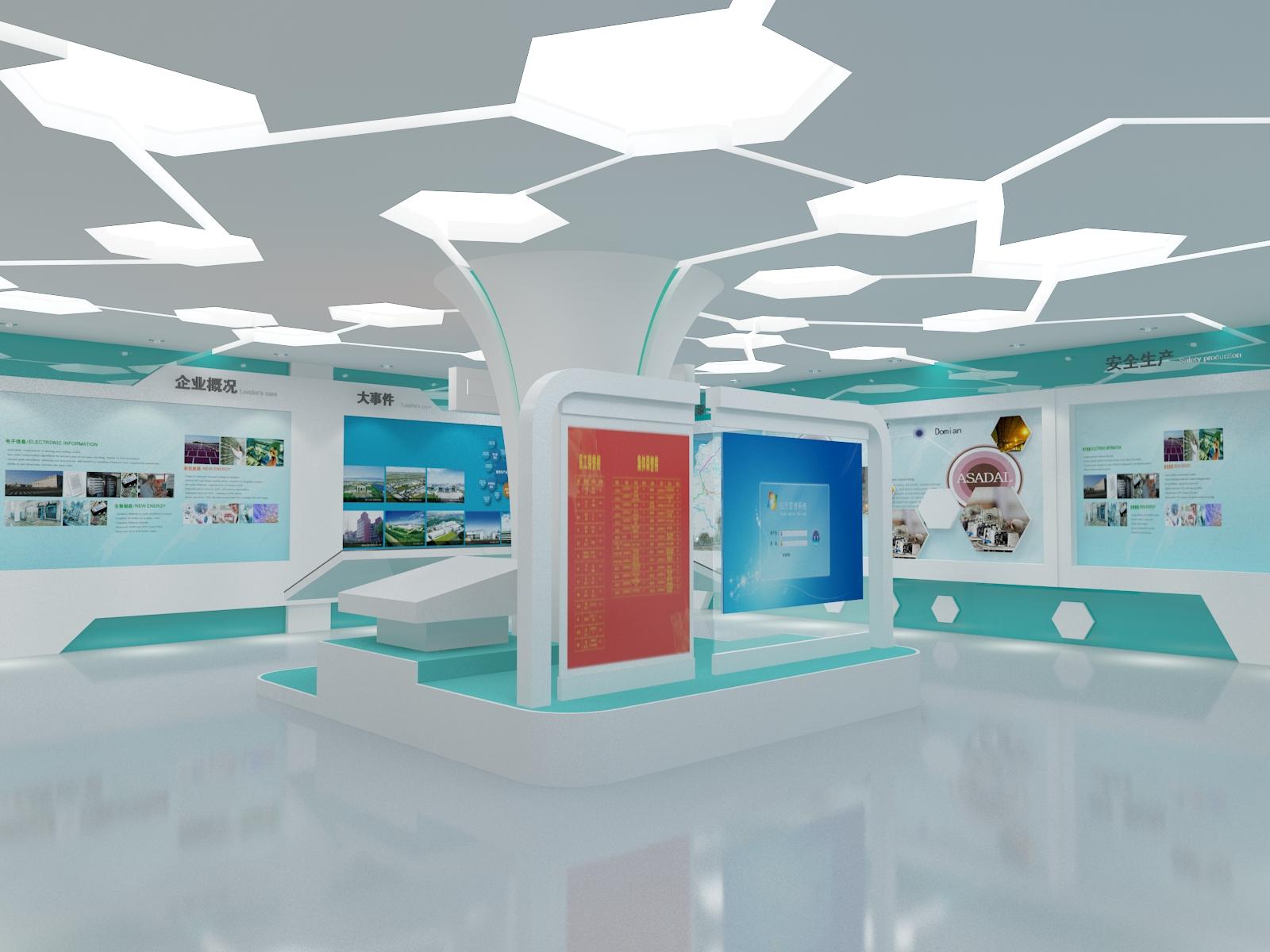 峡江供电公司企业文化展厅